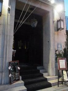 神戸のカラーリスト スタイリスト  トータル素敵プロデューサー☆みつこのブログ-ラポムドパン