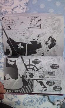 hyuuayaさんのブログ-130828_1018~02.jpg