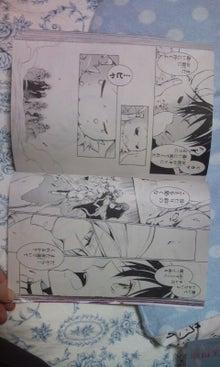 hyuuayaさんのブログ-130828_1016~02.jpg