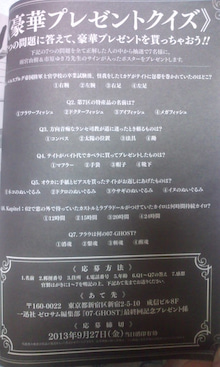 hyuuayaさんのブログ-130828_1012~01.jpg