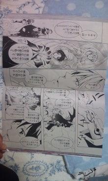 hyuuayaさんのブログ-130828_1014~02.jpg