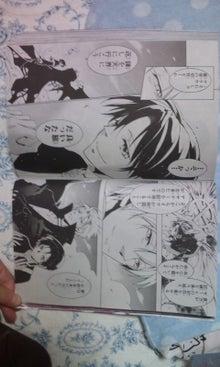 hyuuayaさんのブログ-130828_1014~03.jpg