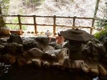 ゆうすけのブログ-赤城山混浴温泉2