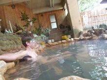 ゆうすけのブログ-赤城山混浴温泉3