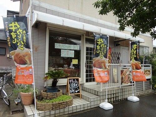 ぴろきちのブログ(福岡)-童夢の森(西区横浜)