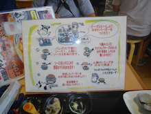 丹地敏明オフィシャルブログ-03