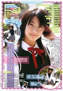 takoyakipurinさんのブログ☆-グラフィック0829001.jpg