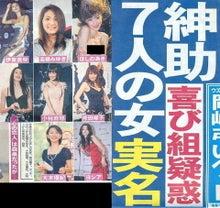 takoyakipurinさんのブログ☆-グラフィック0828005.jpg