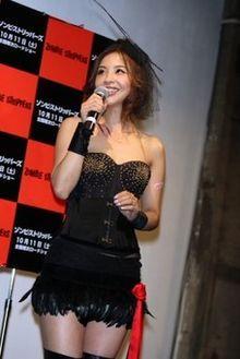 takoyakipurinさんのブログ☆-グラフィック0829005.jpg