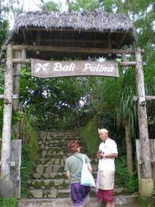 夫婦世界旅行-妻編-Bali Plina
