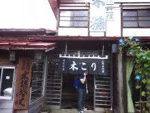 TAKAHIRO  AOKI  51歳からのキャンパスライフ