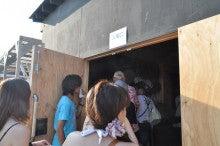 椎名慶治ツアー特設サイトのブログ