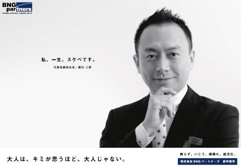 ぢろぐ ~ 馬鹿が日本を元気にする!!