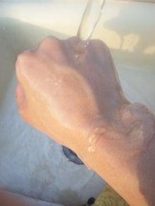 $ミニカーで日本一周                    ☆    ~朝倉くみこ出会い・発見・味わいの旅~-130829_174338.jpg
