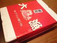 PFL★MIKIのブログ-2013082918070000.jpg