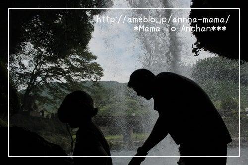 ママとあんちゃん-地上の天使とお空の天使ー