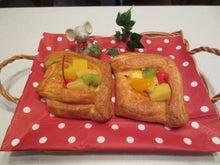 Bread Basket-デニッシュ