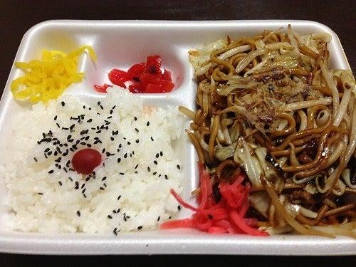 ぴろきちのブログ(福岡)-恵比す弁当