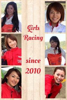 $Girls Racing ガールズレーシングクラブ幸田
