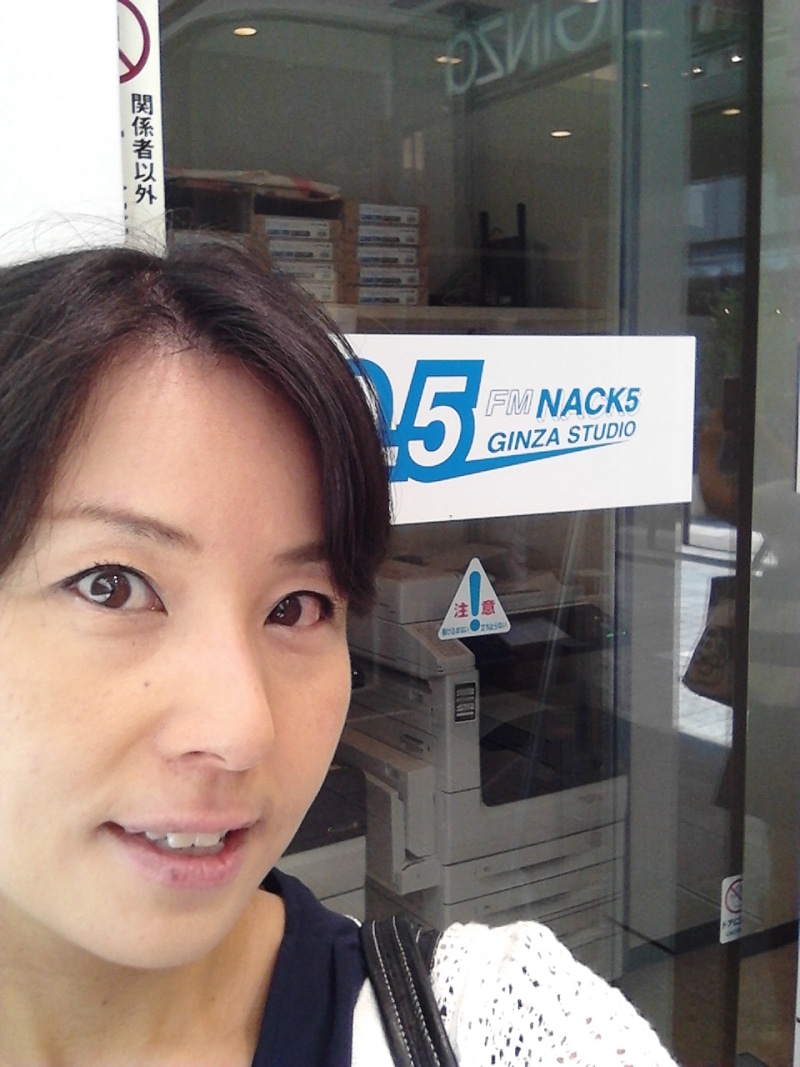 番組一覧 - FM NACK5 79.5MHz(エフエムナック ...