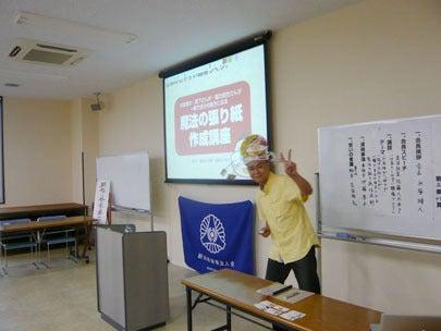 新潟西倫理法人会のモーニングセミナーに講師で招かれた新潟の魔法の名刺屋