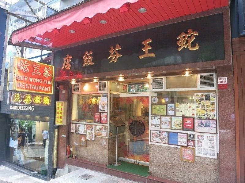 世界を旅する年収1億円ブロガー 川島和正オフィシャルブログ Powered by Ameba-variety4