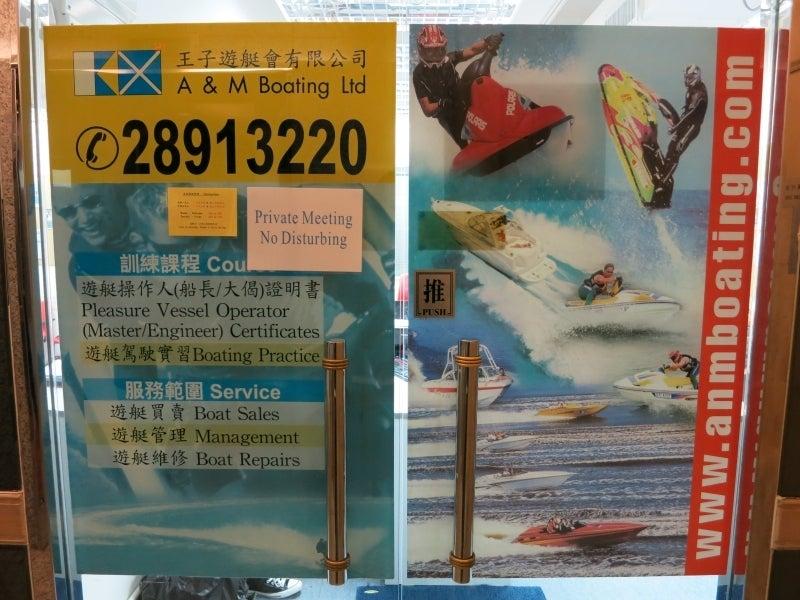 世界を旅する年収1億円ブロガー 川島和正オフィシャルブログ Powered by Ameba-variety9