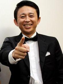 takoyakipurinさんのブログ☆-グラフィック0830001.jpg