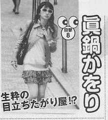 takoyakipurinさんのブログ☆-グラフィック0616001.jpg