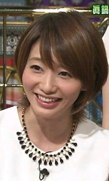takoyakipurinさんのブログ☆-グラフィック0830.jpg