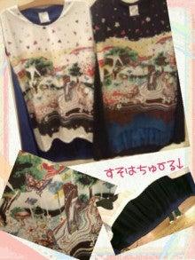 ScoLar(スカラー)大阪 ZacLo*心斎橋OPA店-1377851390529.jpg