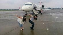 ももいろクローバーZ 百田夏菜子 オフィシャルブログ 「でこちゃん日記」 Powered by Ameba-13778471611091.jpg