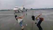 ももいろクローバーZ 百田夏菜子 オフィシャルブログ 「でこちゃん日記」 Powered by Ameba-13778471518150.jpg