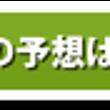 2015年産経賞オー…