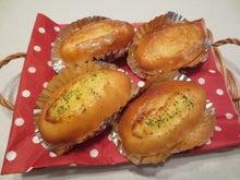 Bread Basket-マヨパンとバターシュガー