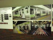 ちょっとそこまで-交通広告2013-1