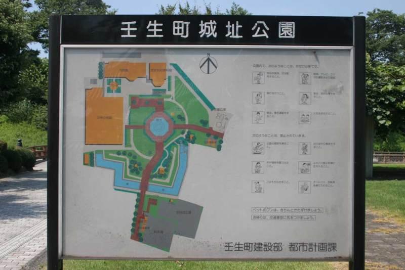 壬生城/公園案内図