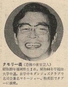 takoyakipurinさんのブログ☆-グラフィック0901003.jpg