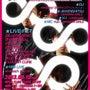 9/15(日)電脳マ…