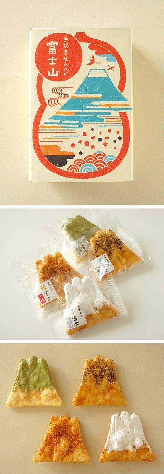 煎屋 手焼きせんべい富士山