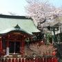■■茶ノ木稲荷神社『…