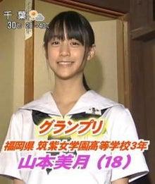 takoyakipurinさんのブログ☆-グラフィック0902003.jpg