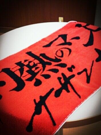 ☆なめ猫サン太の縁側日記☆
