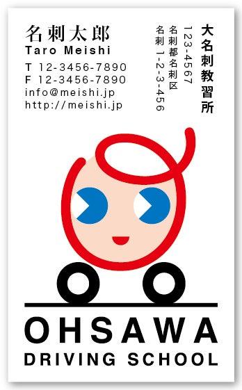 $グラフィックデザイナーが作成するデザイナーズ名刺