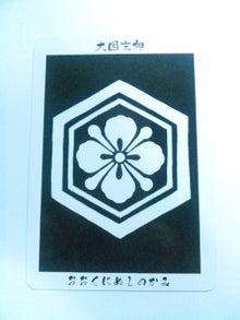 $Love&Light ☆一歩を踏み出す勇気をあなたに☆-130902_224020.jpg