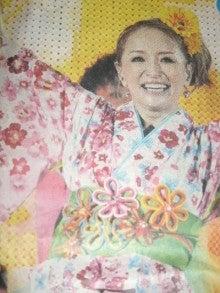 あゆ好き2号のあゆバカ日記-9月2日付の日刊スポーツから