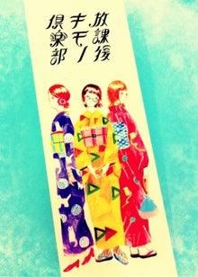 広島本川町の着付け教室&アンティーク着物レンタル★放課後キモノ倶楽部