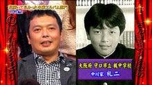 takoyakipurinさんのブログ☆-グラフィック0901001.JPG