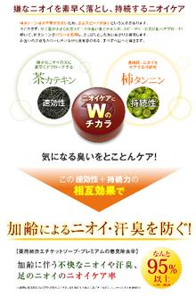 日本を世界へアピールする「アピマ」社長の奮闘記!