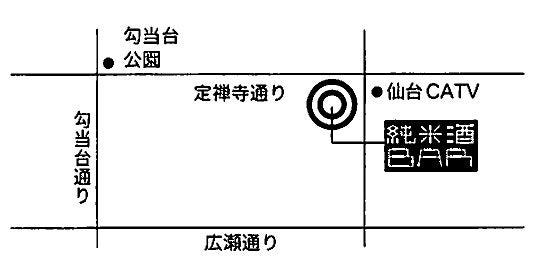 【宮寒梅】 合名会社寒梅酒造
